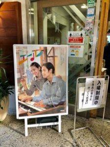 古関裕二記念館